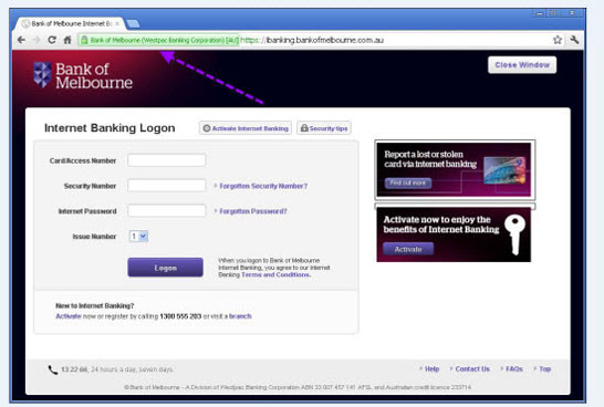 Internet Banking login screen